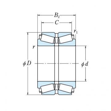 Bearing 558KBE7351+L