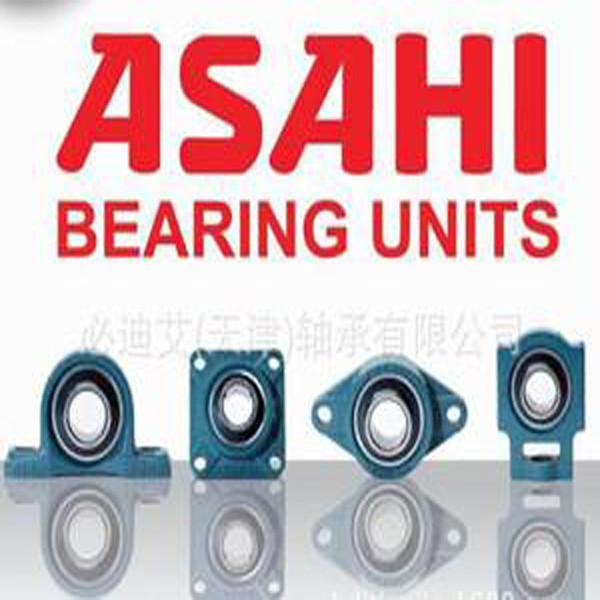 ASAHI Distributor in Singapore #1 image